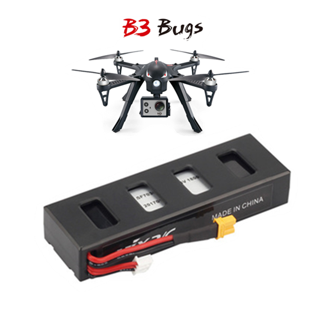 7.4V Original MJX Bugs 3 remote control drone spare parts battery fit for MJX B3 accessories batteries 7.4V 1800mah Battery 2pcs 7 4v 1800mah model battery with 2 in 1 euro charger for mjx b3 bugs 3 four axis aircraft spare parts uav lithium battery