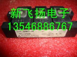 new in stock CM50E3U-24H