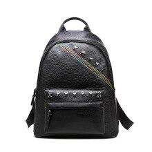 Для женщин рюкзак черный из искусственной кожи Для женщин рюкзак модная школьная сумка для Обувь для девочек элегантный дизайн женские Back Pack известный бренд Mochilas