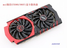 New Original for MSI GTX980 GTX980Ti graphics card cooler fan with heat sink