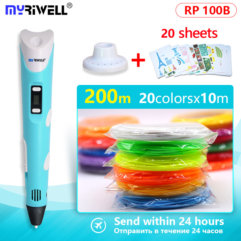 100% Original myriwell 3D PEN 3d printing pen with PLA and ABS filament with display screen++free pen stand+ 20 sheets pattern