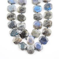High Quality Natural Flash Labradorite Beads,Drilled Smooth Cuts Stone Beads Necklace Earrings Making,Approx 16PCS