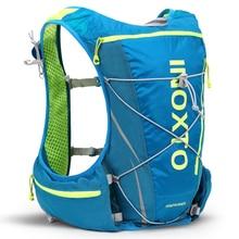 Сумка для бега на открытом воздухе для мужчин и женщин, 8 л, жилет для марафона, сумка для воды, 1л/1.5Л/2л/3Л, походные велосипедные сумки, рюкзак для бега