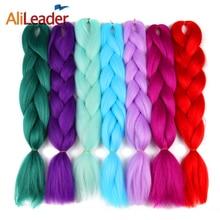 AliLeader Джамбо косички плетение волос 1 шт./партия 24 дюйма длинная коса для вязания крючком косички японское волокно синтетические волосы для наращивания