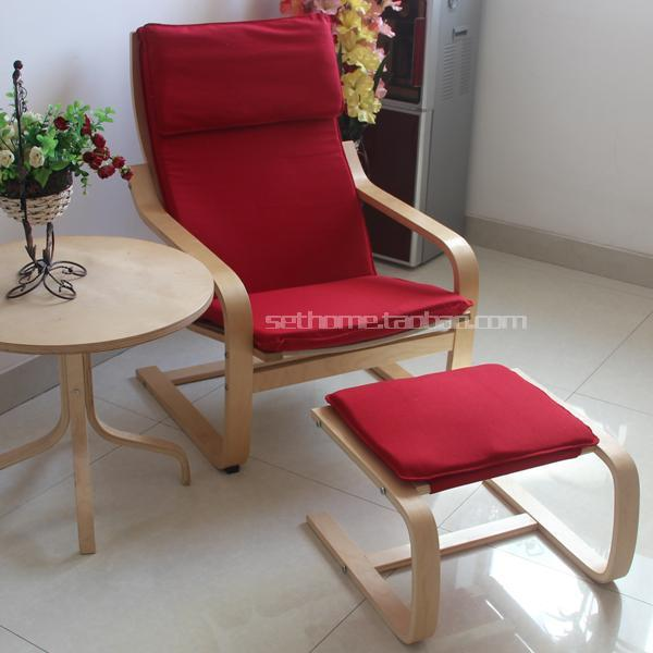 Ikea Wind Bonn Lounge Chair Balcony Plus Single Sofa Ottoman Fashion Simple Red Piece