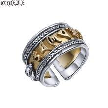 Кольцо из серебра 925 пробы в винтажном стиле с мантрой регулируемое