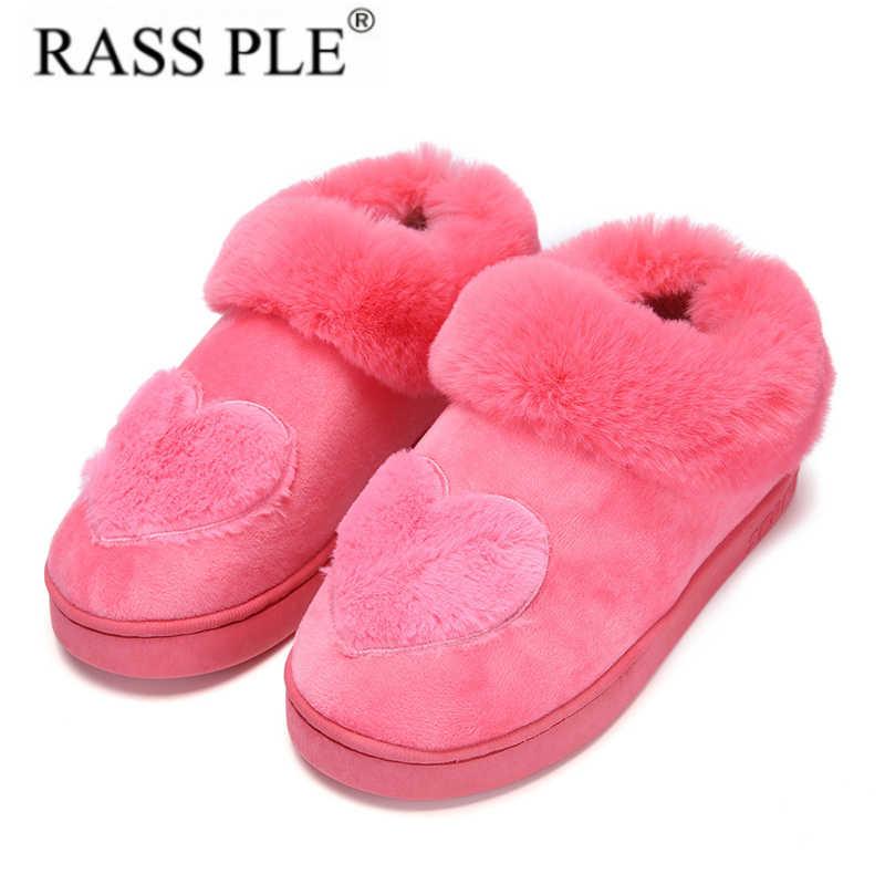 bc58dcbff RASS PLE 2018 мягкие меховые зимние домашние тапочки милые теплые закрытые женские  тапочки нескользящая обувь для