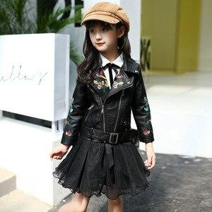 Image 2 - 春の秋の子供刺繍レザージャケット 2019 女の子は、ファッション子供 Pu レザーコート