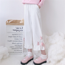 Милые женские брюки до щиколотки с вышивкой в виде сердца кролика, повседневные брюки, осень, корейский цвет, белый и черный