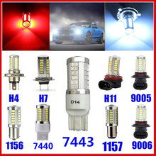 1pcs Car H8 H11 led 9006 h4 h7 hi/lo Headlights 5630 33SMD LED Fog Lamp Light Bulb Turning DC12V 1156 P21W BA15S