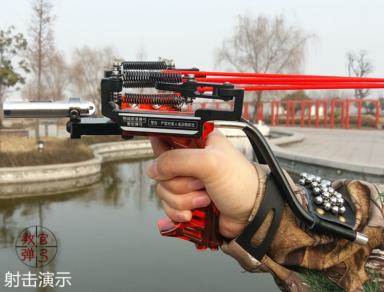 New high quality outdoor precision laser infrared metal heavy throwing fish strong slingshot  jjff