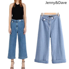 724fb8e1f5f Jenny Dave jeans woman ankle-length pants button fly mid Washed wide leg pants  pockets hole