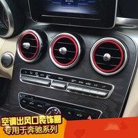 7pcs Set Metal Red Blue AMG Styling Car A C AC Air Vents Trim Sticker Rear