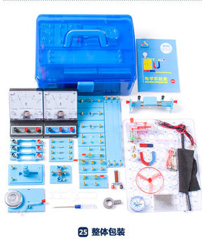 Physical laboratory equipment A full set of electrical experiments science electromagnetism
