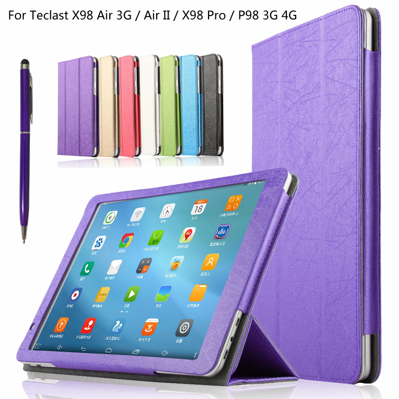 Silk PU Leather Stand Case For Teclast X98 Air 3G /X98 Air II / X98 Pro /P98 3G Octa core P98 4G Dual Boot 9.7inch Tablet PC+Pen high quality pu leather case cover for teclast p98 4g octa core for teclast x98 pro case 9 7inch tablet pc screen protector