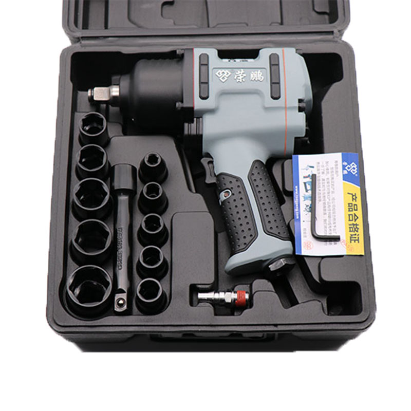 7445 Pneumatic Wrench Set Professional Auto Repair Pneumatic Tools Spanners Air Tools