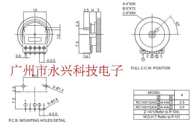 B503 Potentiometer Wiring Diagram - Somurich
