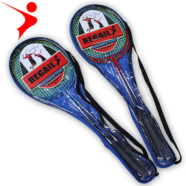2pcs ferroalloy student training outdoor sports special high quality badminton racket