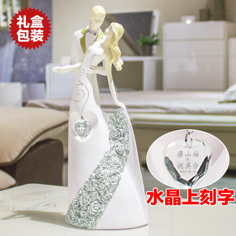 The New High End Wedding Gifts Wedding Engagement Gifts Gifts