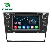 Quad Core 1024*600 Android 5.1 Car DVD GPS Navigation Player Car Stereo for BMW E90/E91/E92/E93(MT) 2005-12 Radio Wifi Bluetooth