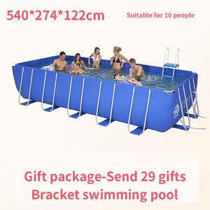Pipe-Rack Frame GROUND-FILTER Swimming-Pool-Set Play Pool Steel-Tube Square Summer Rectangular
