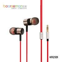 2017 New Boarseman KR25D In Ear Earphone Hifi Bass Alloy Tune Dynamic Earbuds Noise Cancelling For