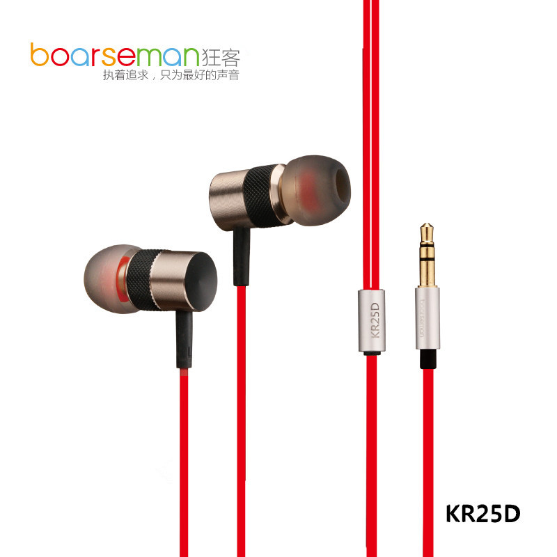 2017 New Boarseman KR25D In Ear Earphone Hifi Bass Alloy Tune Dynamic Earbuds Noise Cancelling For IPhone Android PC 2017 new six dynamic bass ear hifi earbuds earphone for mobile phone universal yinjw p8 magic song