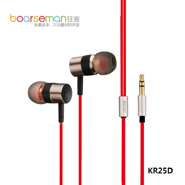 2017 New Boarseman KR25D In Ear Earphone Hifi Bass Alloy Tune Dynamic Earbuds Noise Cancelling For IPhone Android PC