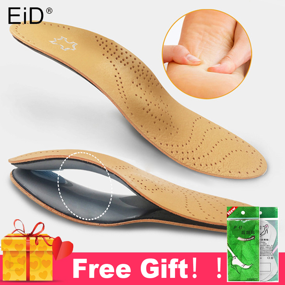 Unisex Premium Leather Orthotic Flat Foot Shoe Insoles High Arch Support Orthopedic Pad For Correction OX Leg Health Foot Care(China)