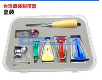 2014 Hot Sale Sewing Tools Bias Tape Makers Set for Patchwork 1/4