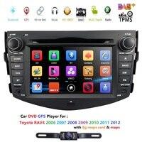 Hizpo 2 din Car Radio Tape Recorder GPS Stereo Car DVD Player For Toyota RAV 4 RAV4 2006 2007 2008 2009 2010 2011 2012 DAB+