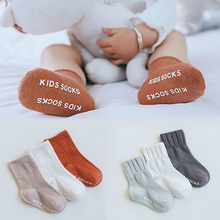 3PCS Tricolor combination baby socks Cotton Fashion Cute Unisex Baby Newborn Fresh Candy Color infant Socks 0-5 Y