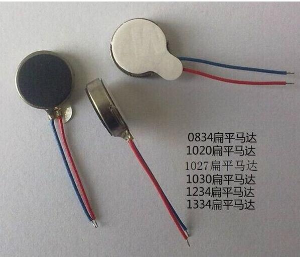 20pcs DC3V 0834 Mobile Phone Micro Flat Vibration Motor / Coin Motor / Mini Vibrator Motor Free Shipping