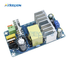 Power Supply Module AC 110v 220v to DC 24V 6A AC-DC Switching Board 6A-8A 50HZ/60HZ 100W AC85-265V To DC24V DC12V