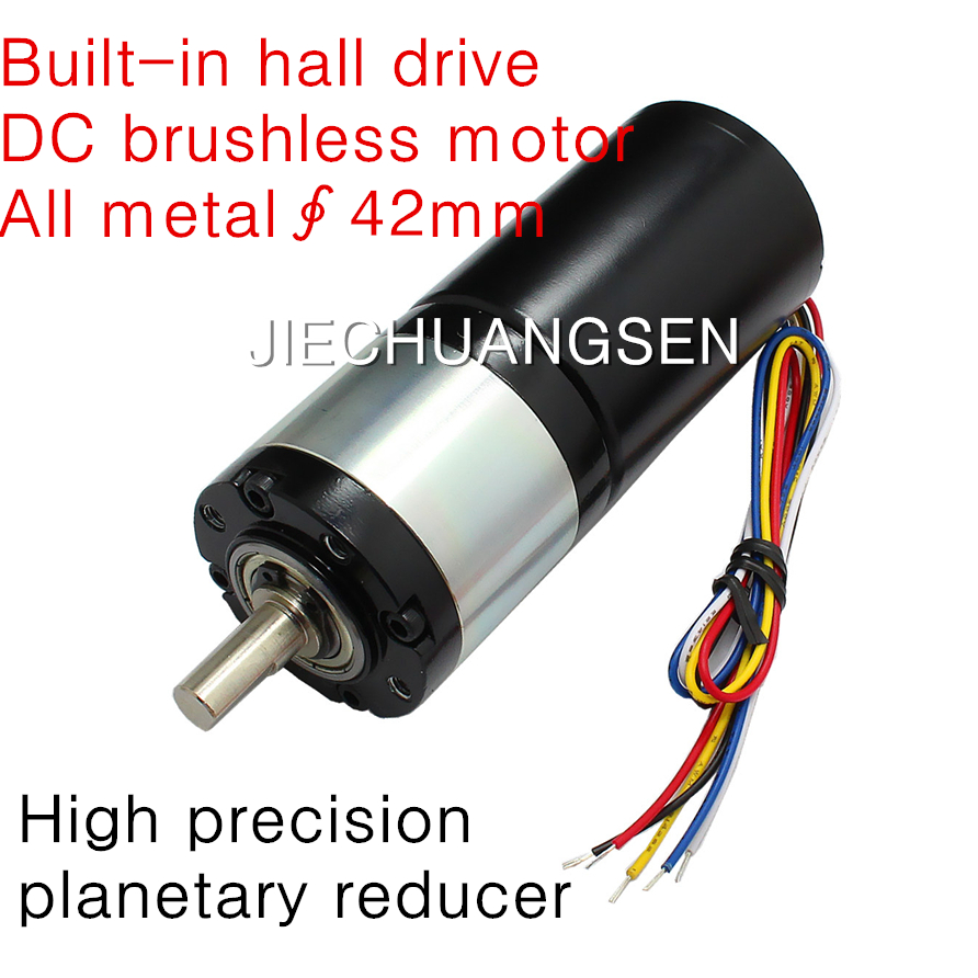42gp bldc4260 775 permanent magnet brushless dc planetary for High speed brushless dc motor