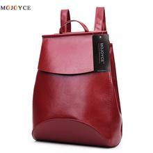 Корейский стиль Летние кожаные рюкзак женский bagpacks для подростков Обувь для девочек Рюкзаки Bookbags для школы Bolso Mochilas Mujer 2017