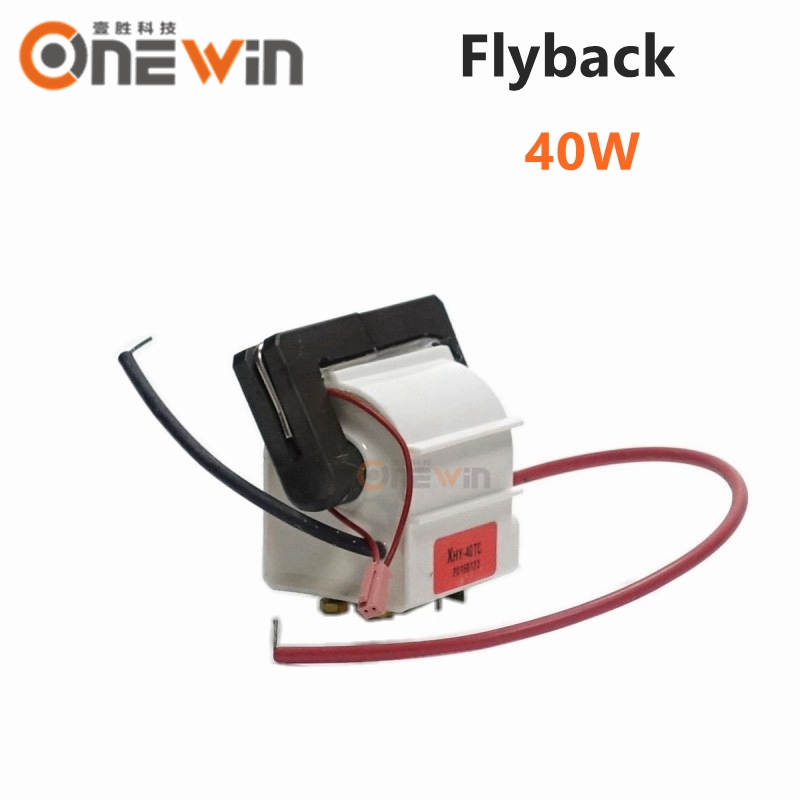 High Voltage Laser Power Supply Flyback Transformer 40W For CO2 Laser Power Supply Parts