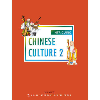 Chinese Culture 2 Intriguing Series Keep On Lifelong Learning As Long As You Live Knowledge Is Priceless And No Border 265