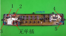 Free shipping 100% tested for Rongshida washing machine board kb5150 circuit board control board motherboard on sale
