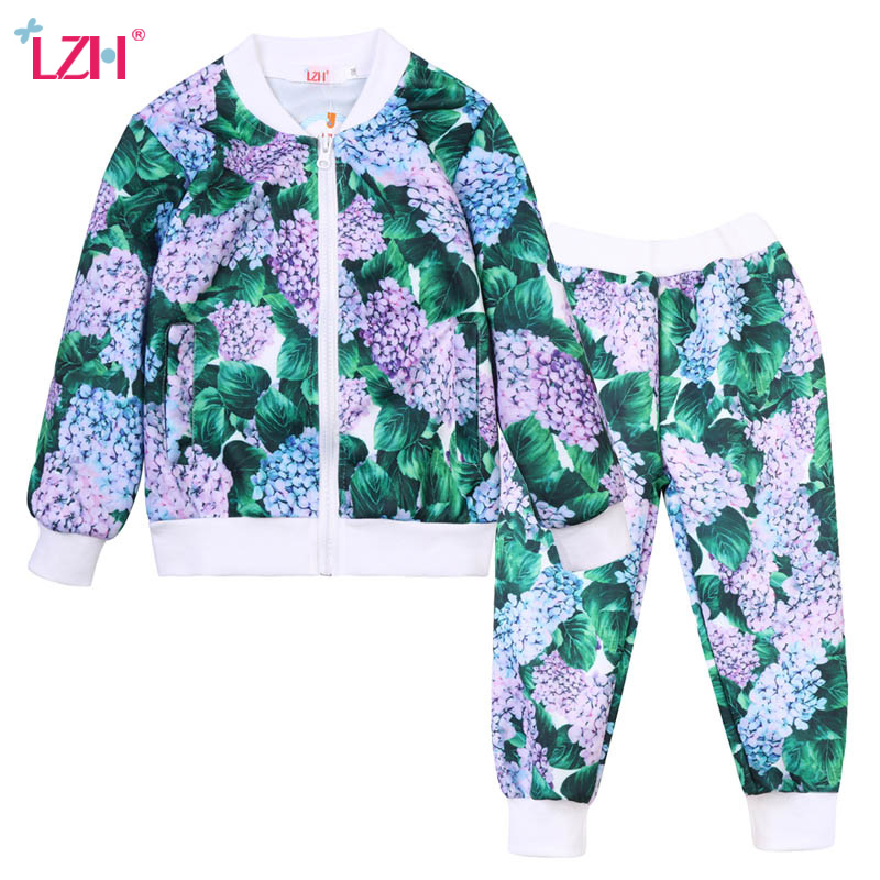 Children Clothing 2018 Autumn Winter Girls Clothes Cardigan+Pant 2pcs Kids Clothe Girls Sport Suit Teenagers Girls Clothing Sets
