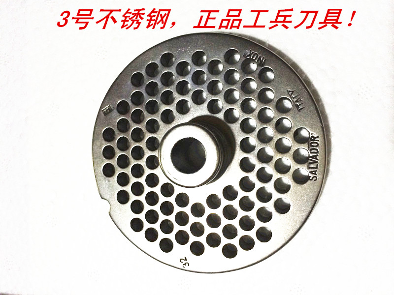 No.32 meat grinder  grinder blade stainless steel blade circular knife meat plate 4.5MM hole modaomen tablets antique furniture handles wardrobe door pull dresser drawer handle kitchen cupboard handle cabinet knobs and handles 128mm 160mm