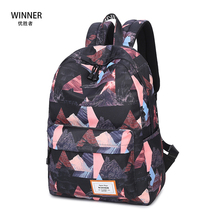 Large Capacity Landscape Pattern Backpack For Girls Boy Women Fashion Backpacks Laptop School Bag Back pack Book bag Knapsack fashion waterproof women backpack cute space ship pattern printing large capacity girls laptop knapsack