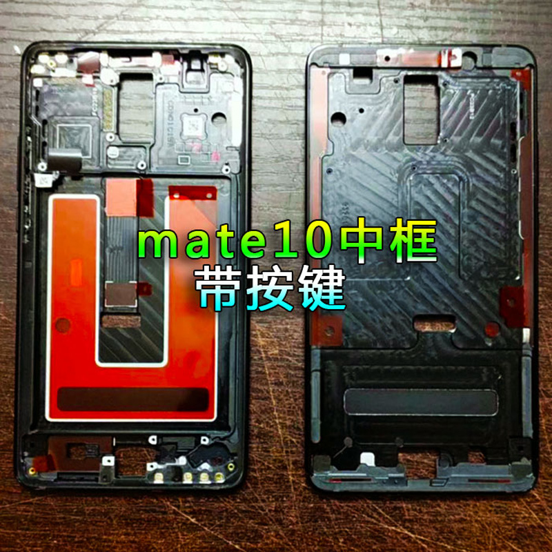 For Huawei mate 10 pro Lcd middle Frame Housing Bezel Mate 10 Front Frame Housing Parts Replacement - 2