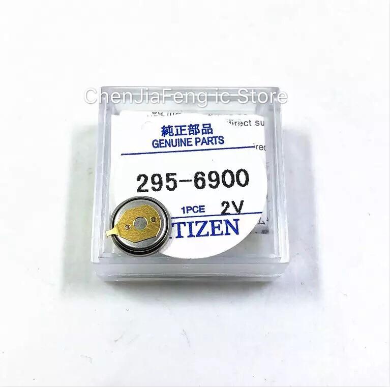 1PCS~5PCS/LOT  295-6900  CTL920F  Short Foot Rechargeable Battery