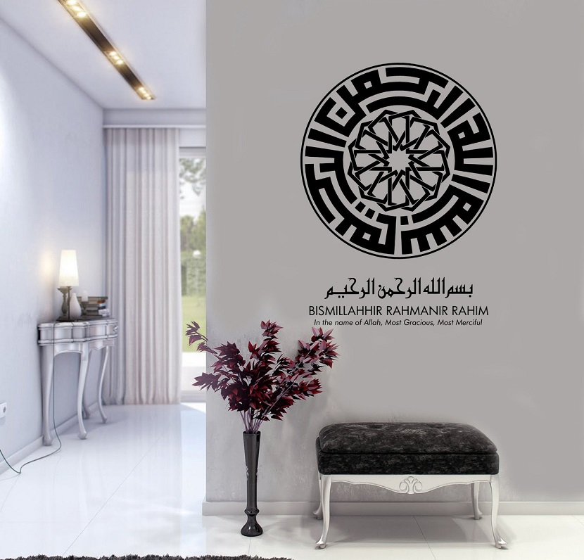 Islamic Wall Art Sticker Unique Design Islam Allah Vinyl Wall Sticker Muslim Home Living Room Bedroom Decor 2MS18-in Wall Stickers from Home & Garden
