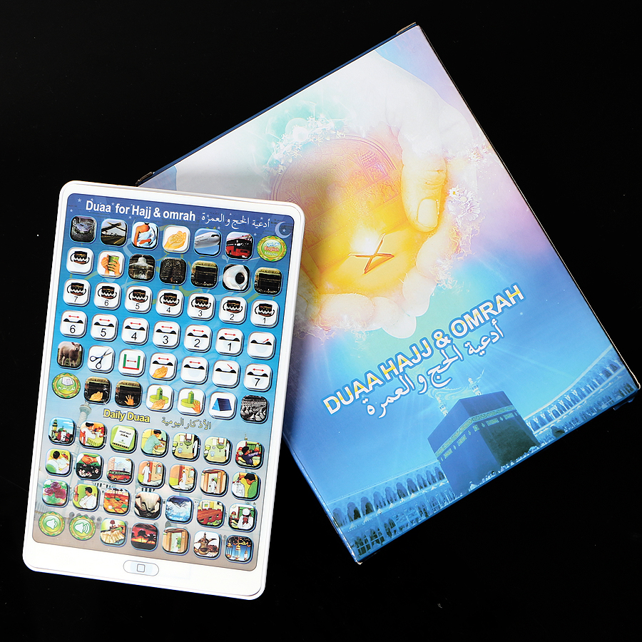 English,Arabic,Malaysian 3 language Muslim Islamic Reading Machine Quran Electronic, Duaa For hajj & omrah Learning muslim toys