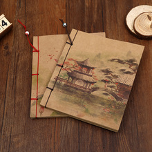 Tradtional Chinese Ancient Design Notebook Stitching Binding Kraft Paper Lovely Little Traveler Journal Planner Folios Gift