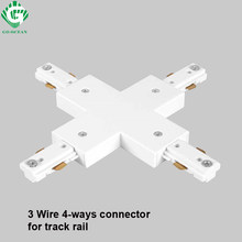GO OCEAN Track Lighting Track rail Conector 3 Wire Track Light Connectors Aluminum Fitting Track Rail Connectors(China)