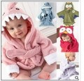 Free Shipping  Hot 5 color children 's bathrobe / bathrobe Children / Bathrobes
