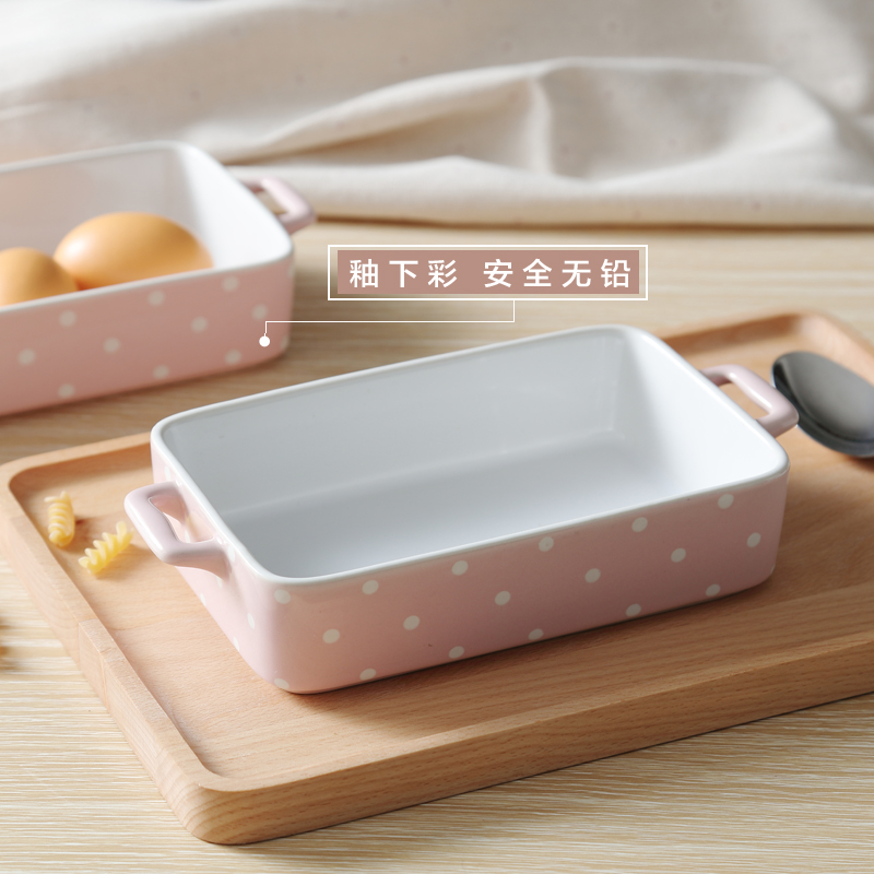 Exqusite Rectangular dish baked rice dish baked deep dish ceramic plate baking cheese baked dish Oven dishes Baking dish Western-in Dishes \u0026 Plates from ... & Exqusite Rectangular dish baked rice dish baked deep dish ceramic ...
